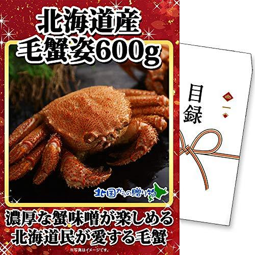 景品 目録 A3 パネル ゴルフ コンペ 北海道 天然 毛ガニ 姿 600g 北国からの贈り物