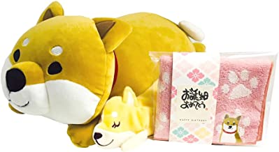 【誕生日おめでとう】柴犬の「しばたさん」くつろぎ枕・アイピローとミニタオル の犬づくしセット