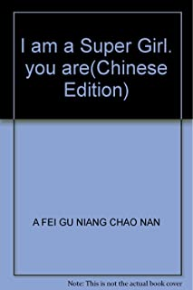 I am a Super Girl. you are(Chinese Edition)