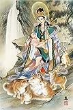 1000ピース ジグソーパズル 親子戌と鬼子母神(50x75cm)