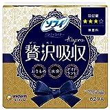 ソフィ kiyora 贅沢吸収 無香料 62枚〔おりもの・軽度尿失禁用シート〕