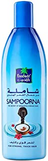 Parachute Sampoorna Coconut Hair Oil, For thick & strong hair, 300ml
