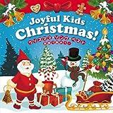 <Joyful Kids Christmas!> 英語でうたおう クリスマス・ソング・ベスト★★★