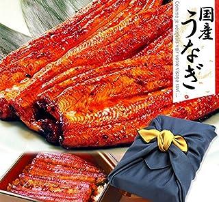 国産 鰻(うなぎ)の特大長蒲焼き3本セット 風呂敷包み (1.ギフト用)