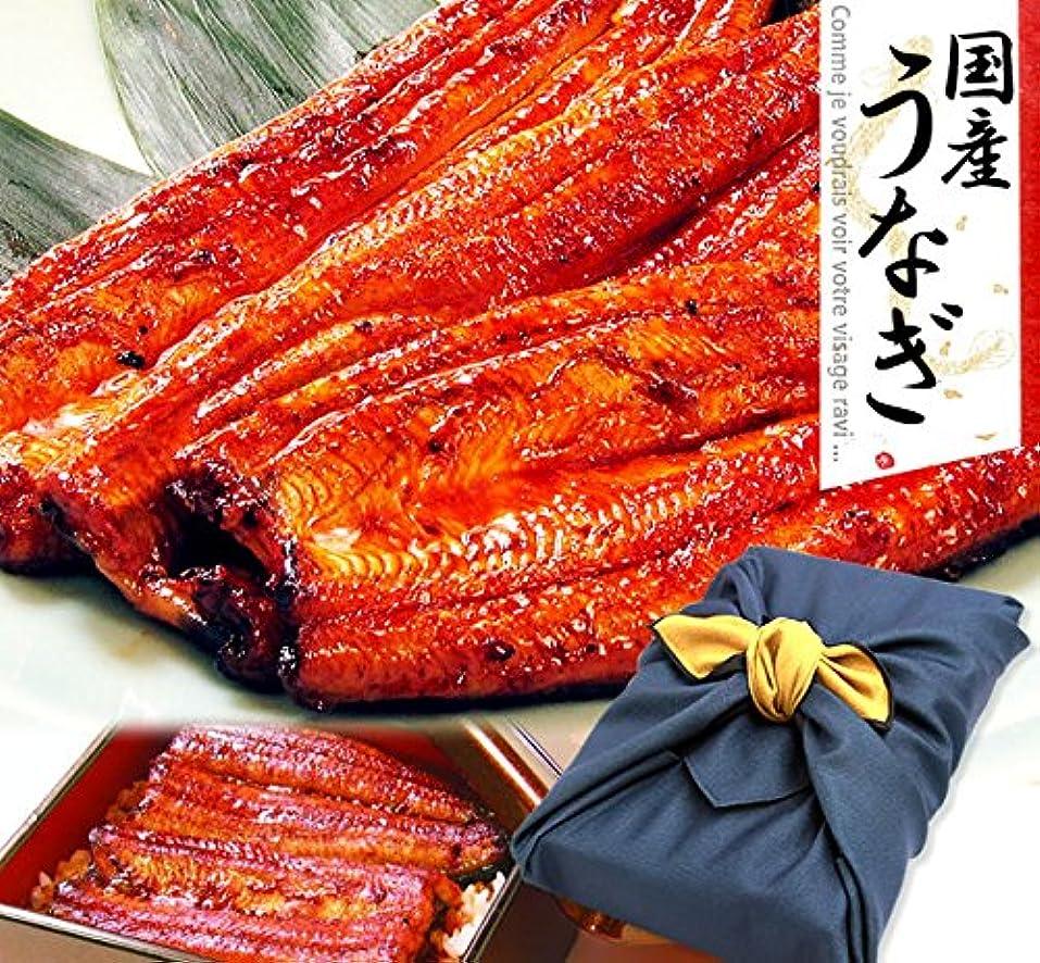 エンディングスープ追い越す国産 鰻(うなぎ)の特大長蒲焼き3本セット 風呂敷包み (1.ギフト用)