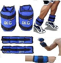 ثقالات رمل للذراع و القدمين 4 كيلو , من فتنس وورلد