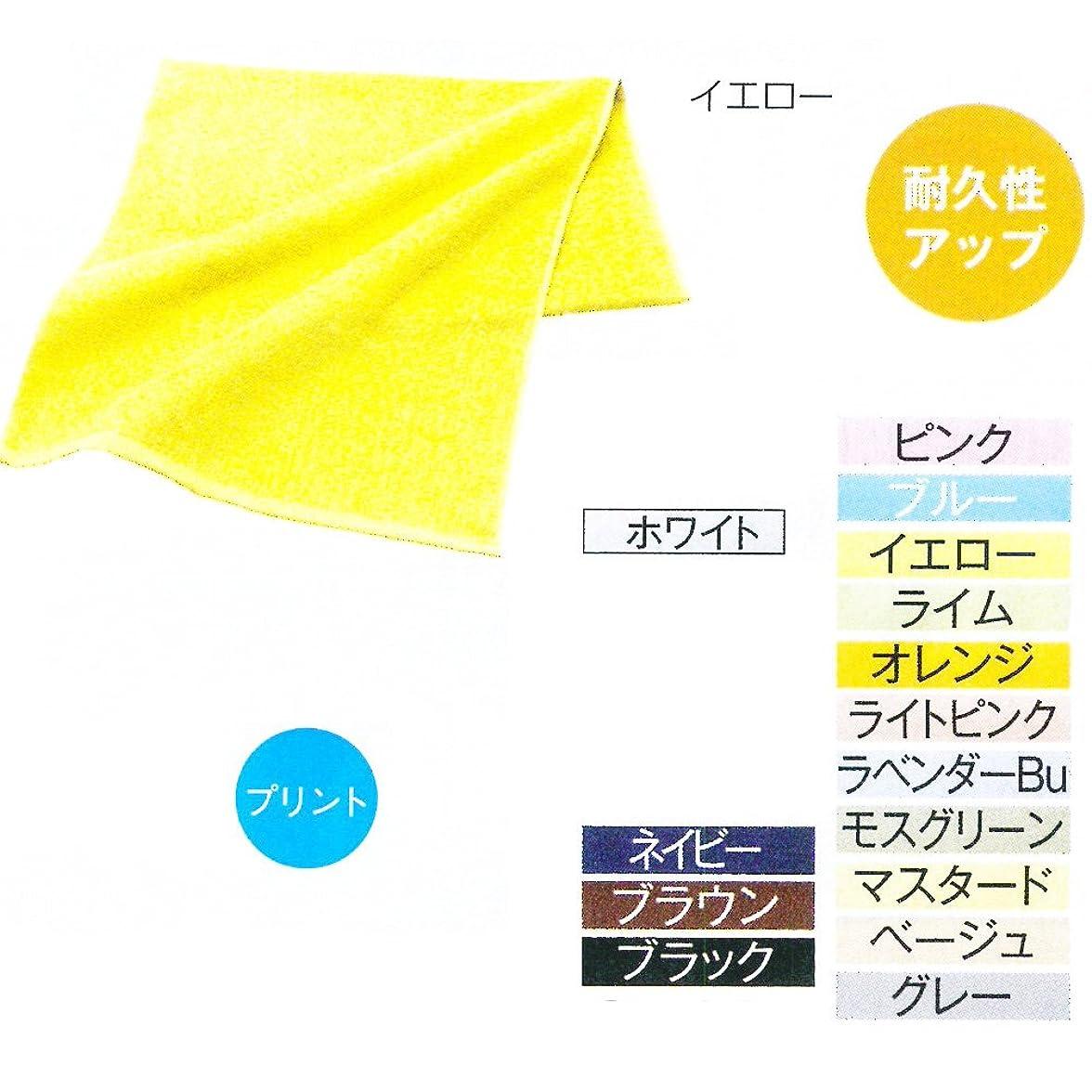 寛解名声コールマルハル220匁Nショートパイルカラー(12枚入) オレンジ