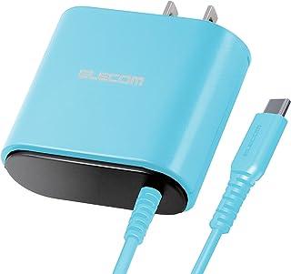 エレコム 充電器 ACアダプター USB Type C 折畳式プラグ (2.4A出力) 1.5m ブルー