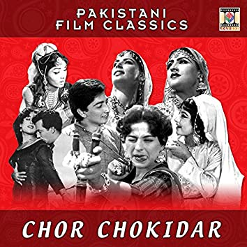 Chor Chokidar (Pakistani Film Soundtrack)