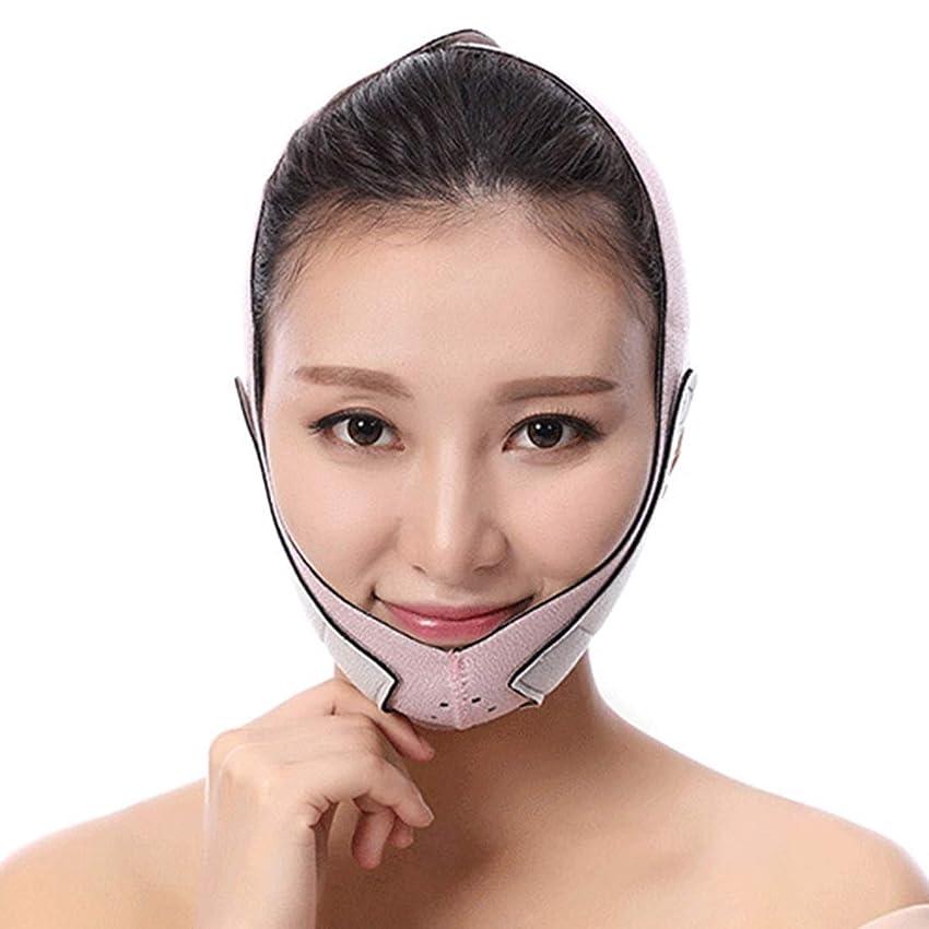 マーベル飛ぶ増強するZWBD フェイスマスク, フェイスリフティング包帯vフェイスマスク睡眠薄い顔アーティファクト男性と女性の判決パターンフェイスリフティング楽器フェイシャルリフティング美容顔マッサージオレンジピンクすべてのコード (Color : Pink)