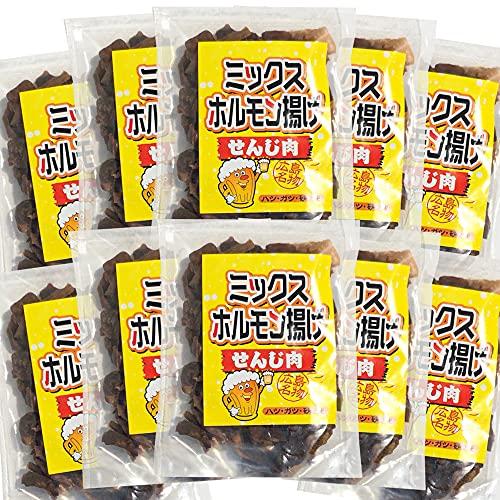 ミックスホルモン せんじ肉 85g 10袋セット 豚ハツ、豚胃、鶏砂肝入り 訳あり おつまみ せんじがら ビール 珍味 広島名産