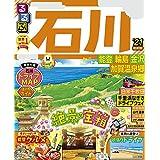 るるぶ石川 能登 輪島 金沢 加賀温泉郷 '21 (るるぶ情報版(国内))