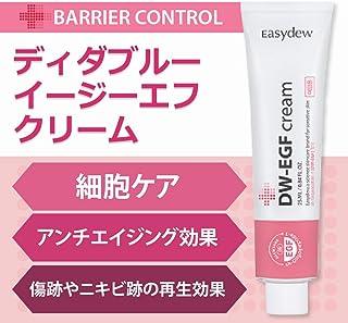 Easydew DW-EGF クリーム 50ml Easydew DW-EGF Cream 人気 スキンケア