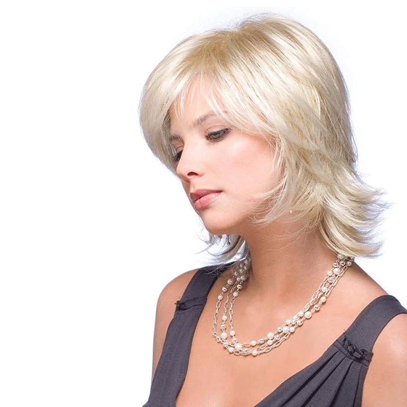 強制的もつれ斧女性レディホワイトショートストレートヘアウィッグ耐熱合成かつらハロウィンパーティーファンシードレス (色 : 白)