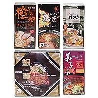 北海道!行列の店おうちで食べ歩き!「やっぱり味噌だべ!」