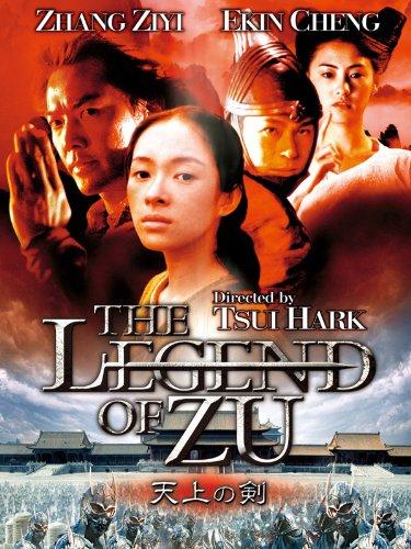 天上の剣 The Legend of ZU