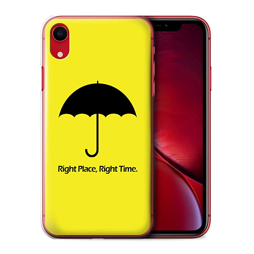STUFF4 Phone Case/Cover for Apple iPhone XR/Umbrella / Quote Design/Funny Comedy Sitcom TV Collection