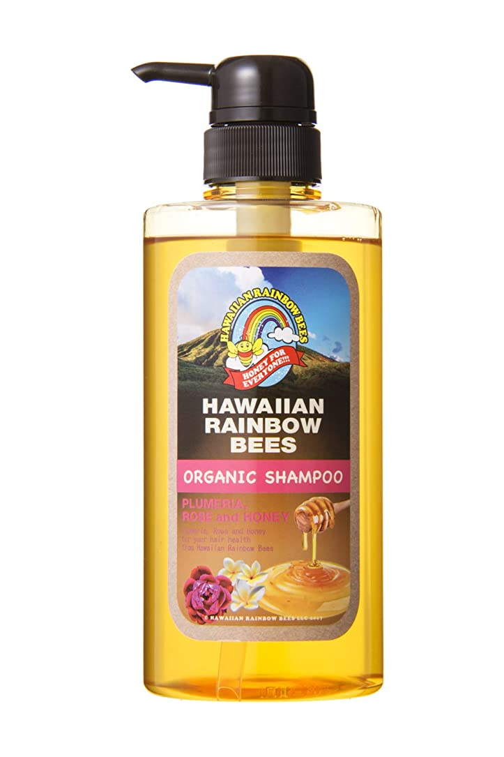 気分心から感じハワイアンレインボービーズ オーガニックダメージケア シャンプー PR 500ml 72123000