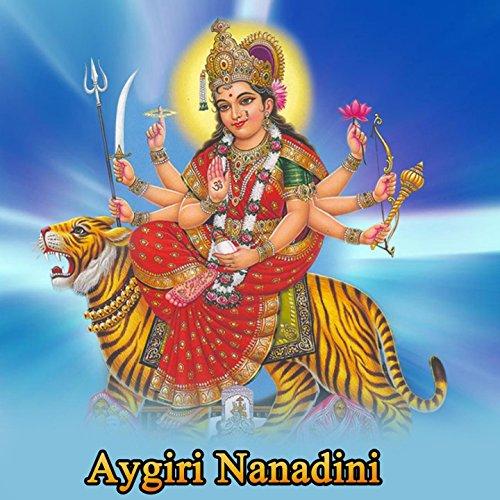 Indu Lakshmi