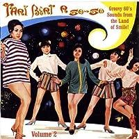 Thai Beat a Go Go 2