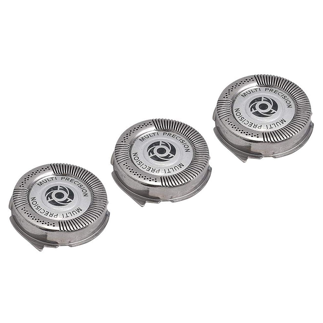 行動暖かさ時制シェービングヘッド交換用ブレードシステム フィリップス Norelcoシリーズ 5000 HQ8シェーバー用 シェーバー 替刃 交換ヘッド 3個