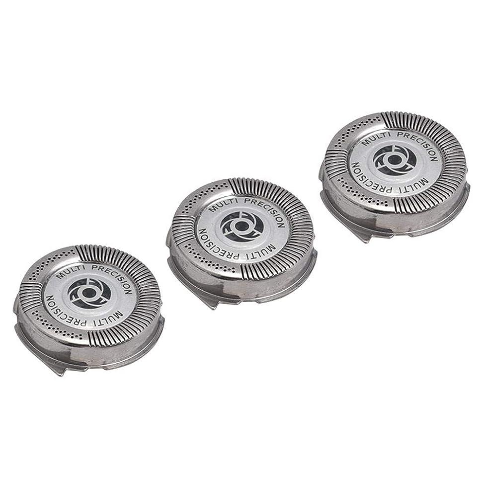 重なる方法サンダルシェービングヘッド交換用ブレードシステム フィリップス Norelcoシリーズ 5000 HQ8シェーバー用 シェーバー 替刃 交換ヘッド 3個