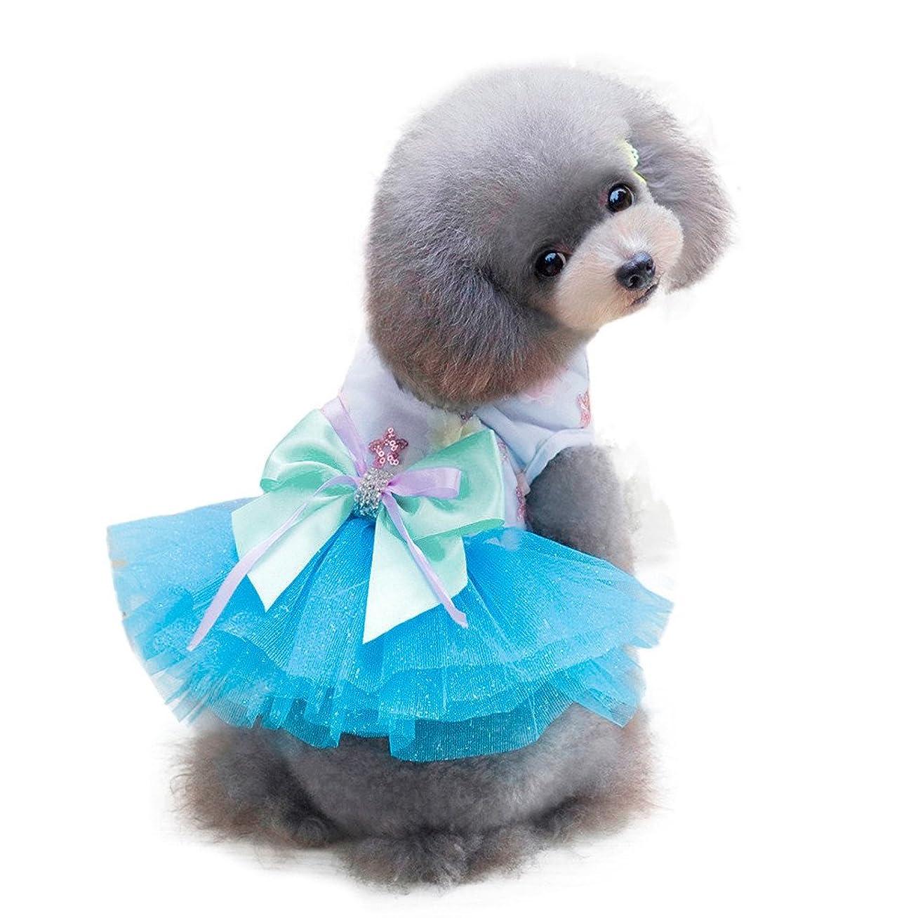 日焼け気候囲む[Tienpy] ペット犬猫服 ドレス ワンピース スカート蝶結びかわいいバブルドレススカート パーティードレス可愛い犬 中小型