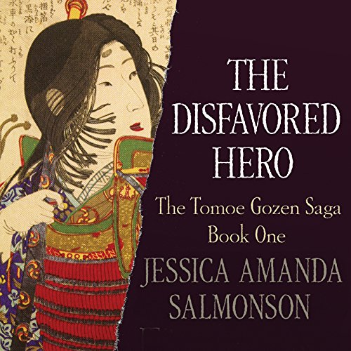 The Disfavored Hero audiobook cover art
