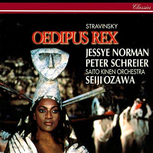 Seiji Ozawa, Jessye Norman, Peter Schreier, Bryn Terfel & Saito Kinen Orchestra
