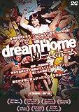 ドリーム・ホーム [DVD] image