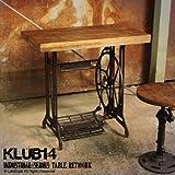 インダストリアル家具 テーブル デスク カフェテーブル サイドテーブル 机 コンソール ミシン台 木製 スチール アイアン 鉄 ビンテージ ヴィンテージ アンティーク KLUB14 RET100BK