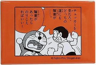 ドラえもん[スクエア マグネット]50周年記念 コミック OR/角磁石 藤子F不二雄