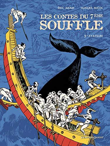 Les Contes du septième souffle, tome 3 : Ayatsuri