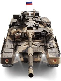 WEIWEI Realistic Toys Russian T90 Super Large 65CM Remote Control Main Battle Tank 1:16 All-alloy Multifunction Metal Emis...
