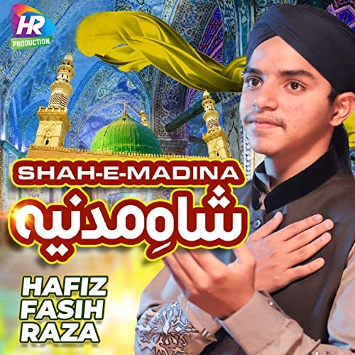 Hafiz Fasih Raza