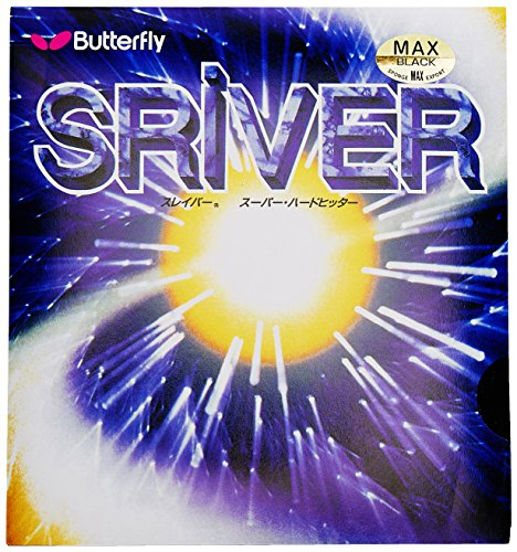 Butterfly Sriver Table Tennis Rubber (Black)