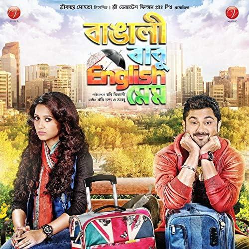 Shaan feat. Nakash Aziz, Aditi Paul, Satrujit & Rishi Chanda