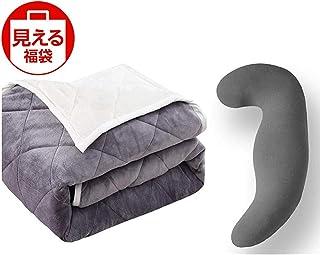 【中身が見える福袋 2020】 抱き枕 毛布 2点セット 吸湿発熱 マイクロファイバー グレー シングル