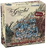 戦争テーマの協力ゲーム「グリッズルド」ボードゲームレビュー