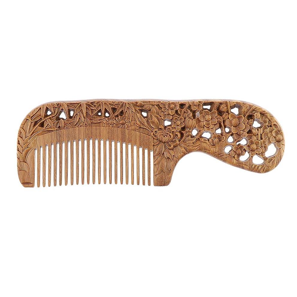 除去無効にする第二B Blesiya 手作り 木製櫛 ヘアブラシ ヘアコーム 頭皮マッサージ レトロ 4タイプ選べ   - 17.8 x 5.6 x 11.5 cm