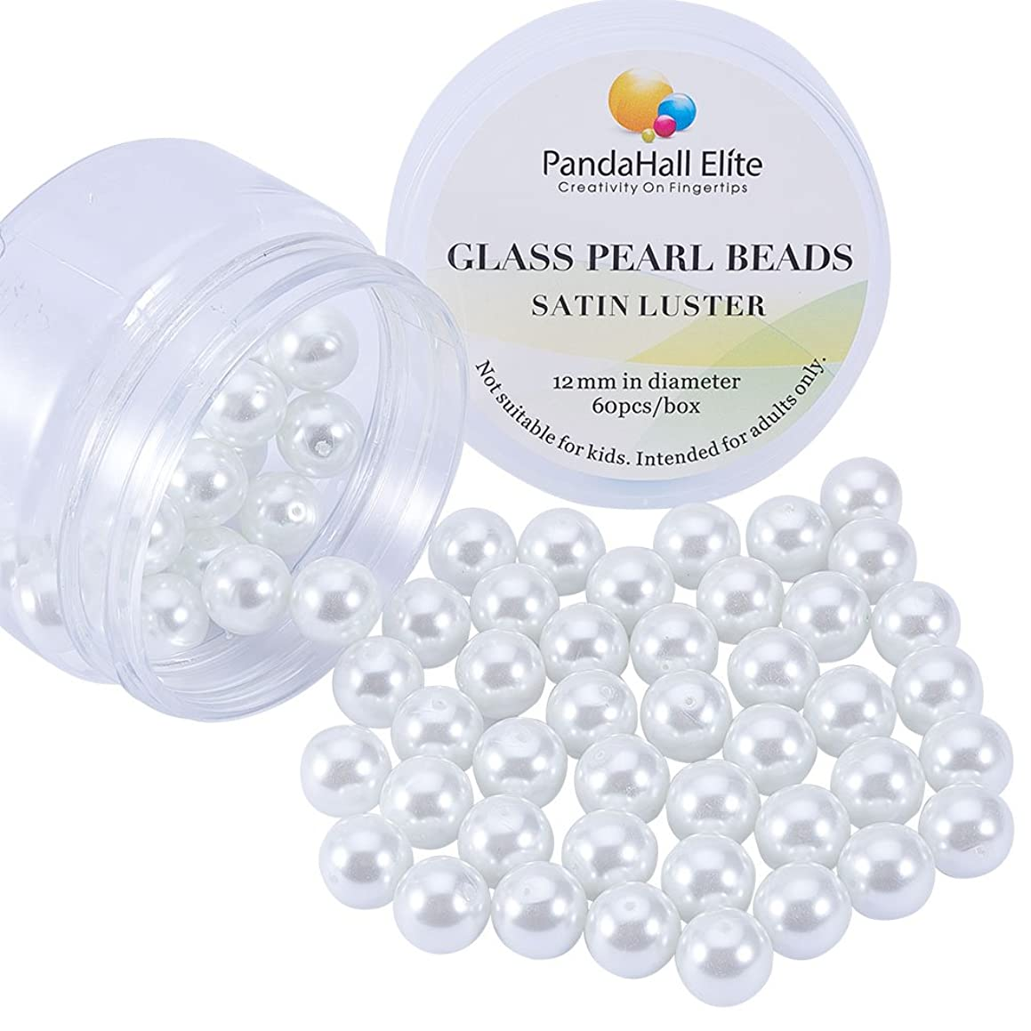 PandaHall Elite 12mm About 60 Pcs Tiny Satin Luster Dyed Glass Pearl Round Loose Beads Assorted Lot for Jewelry Making White
