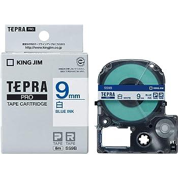 キングジム テープカートリッジ テプラPRO 9mm SS9B 白