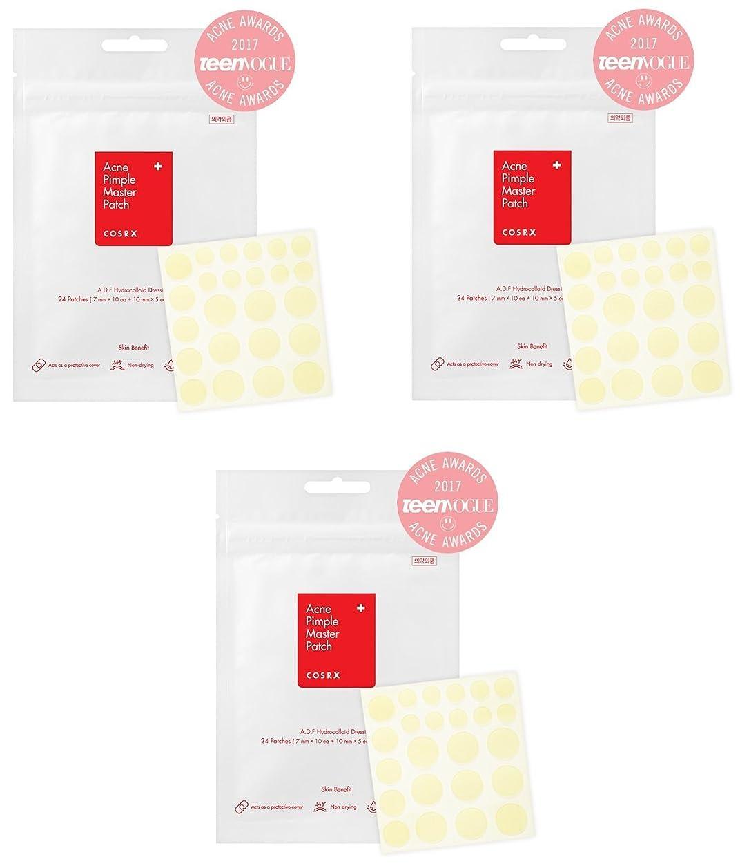 鮮やかな酸化物炭水化物COSRX アクネ ピンプル マスターパッチ 3枚 (Acne Pimple Patch 3pcs) 海外直送品