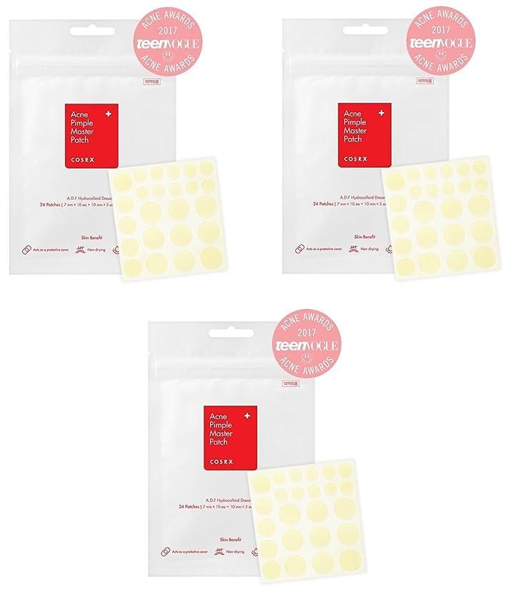 圧縮する手数料役立つCOSRX アクネ ピンプル マスターパッチ 3枚 (Acne Pimple Patch 3pcs) 海外直送品
