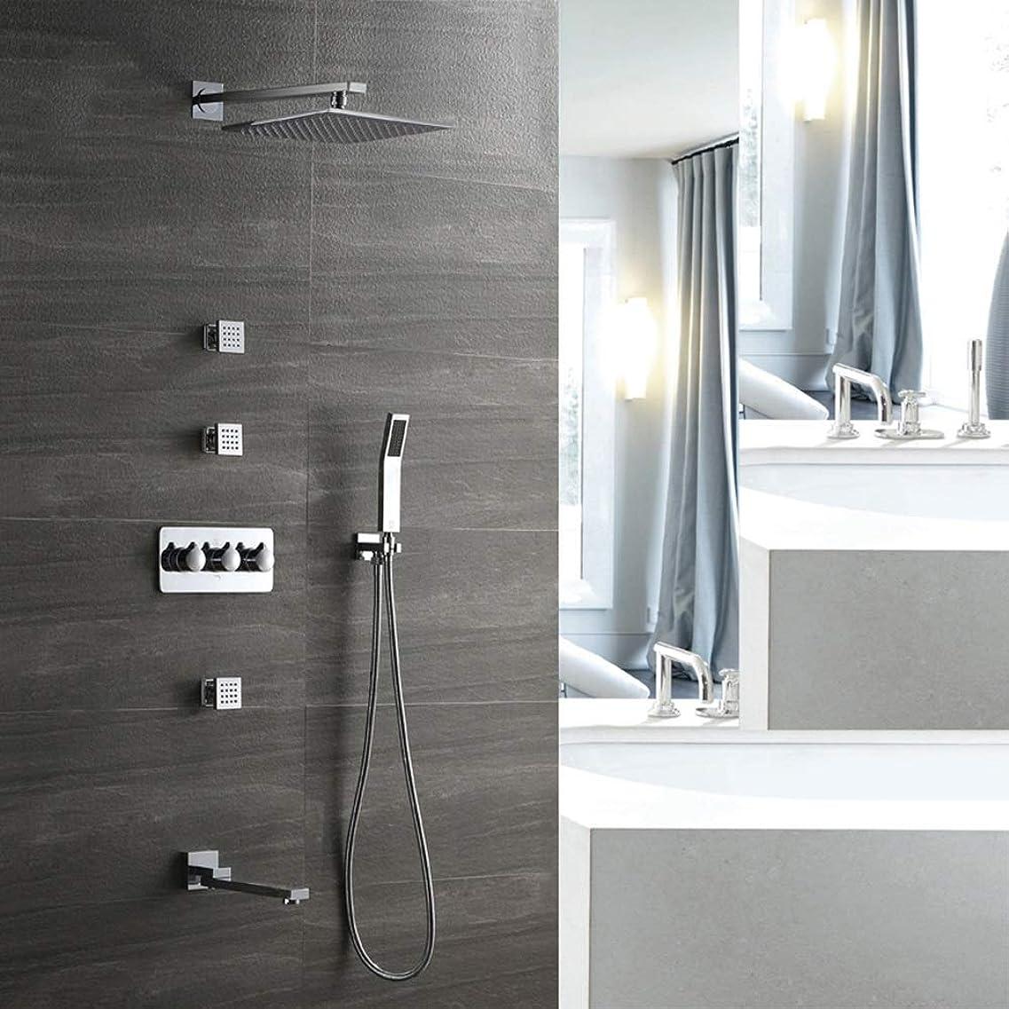 コンベンションぺディカブ間違えたBZM-ZM 給水は、セットシャワーセットオール銅壁掛け隠されたシャワーの蛇口フォー機能プリ埋め込まボックス250スクエアトップスプレーシャワー
