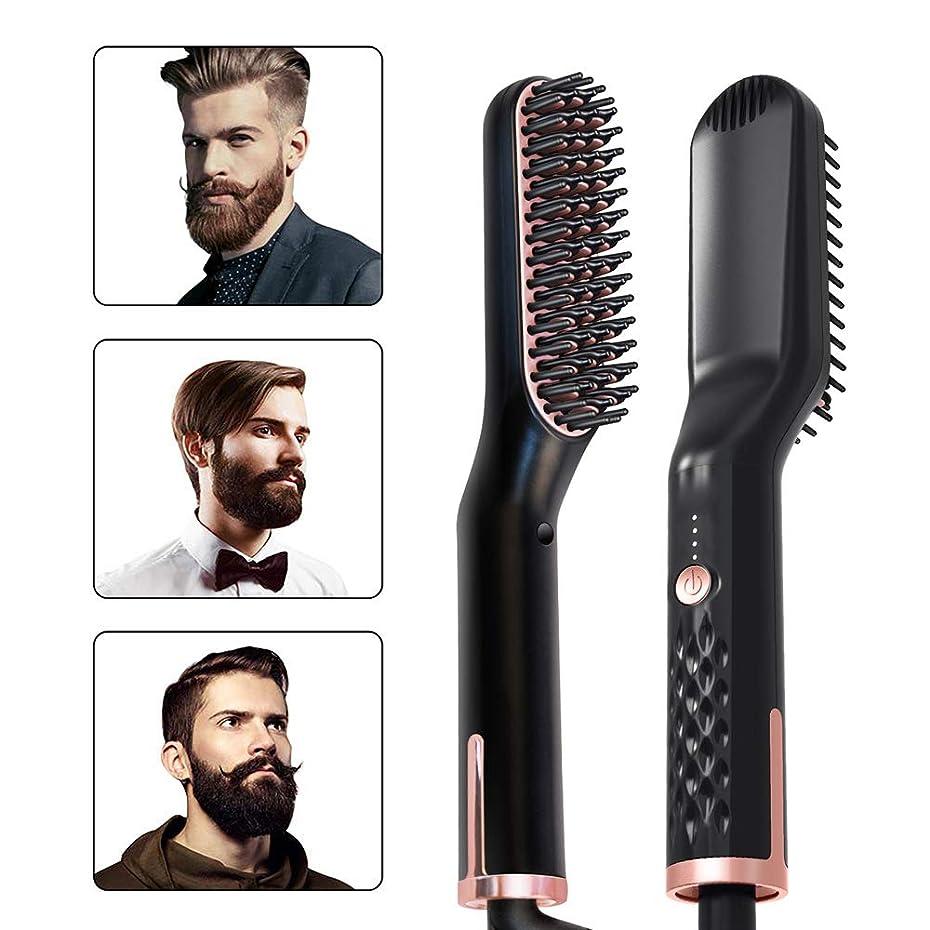 狂信者危険にさらされているそうでなければひげのくし豚毛ブラシひげの油口ひげクリームひげの水メンズスタイルストレートの髪のくし