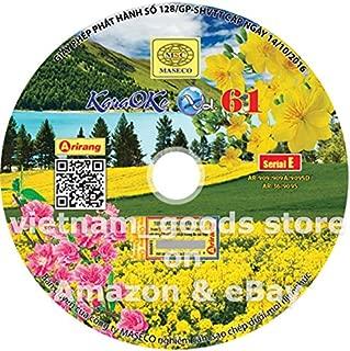 Arirang Karaoke Vision Midi Disc Vol 61 Serial E Vietnamese English For Arirang Player AR 909 / AR 909 A / AR 909 SD / AR 909 S / AR 36