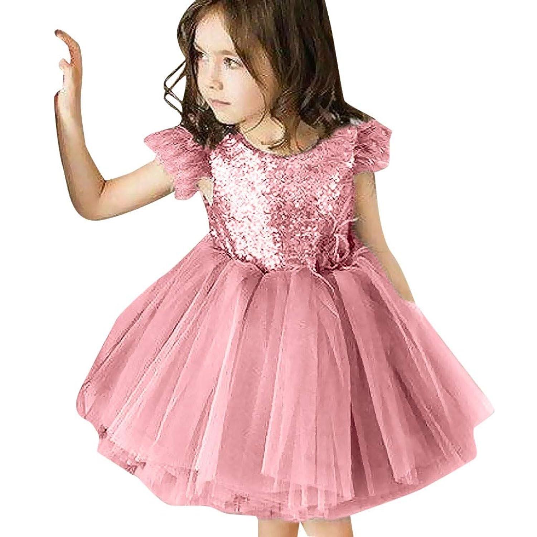 ワンピースLucaso 子供ドレス 赤ちゃん チュール フォーマル 女の子 可愛い おしゃれ カジュアル 演出服 新年お祝い プレゼント キッズ服 普段着 通園 保育園 イベント 結婚式 パーティー 入園式 誕生日 チュチュスカート