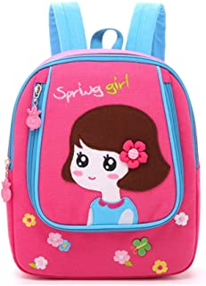 Backpacks حقيبة مدرسية مجموعة الفتيات الفتيان أطفال روضة أطفال كتاب حقيبة طفل الروضة المقود وتسخير الظهر Backpack