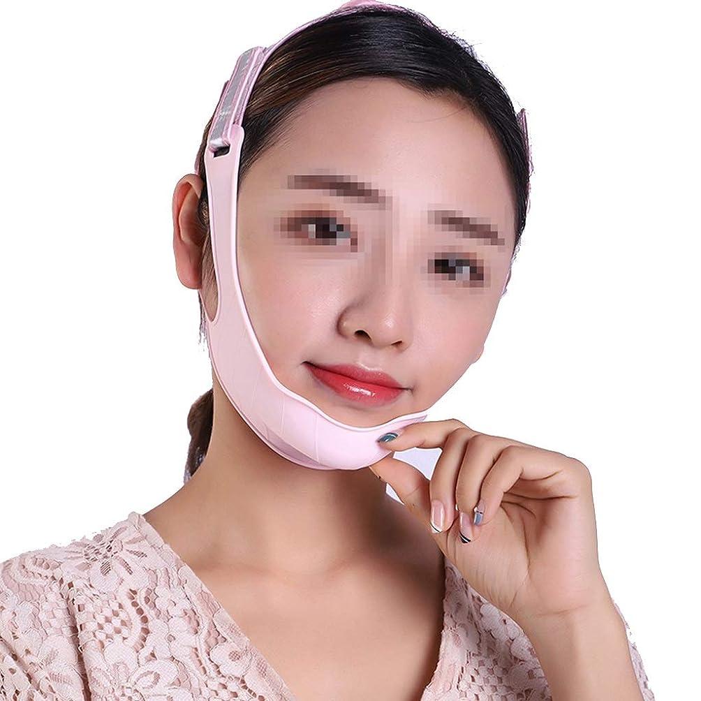 代表パドル克服するXHLMRMJ シリコーンフェイスマスク、小さなv顔薄い顔包帯持ち上がる顔引き締めアーティファクトマッサージ師スキニーフェイス美容バー